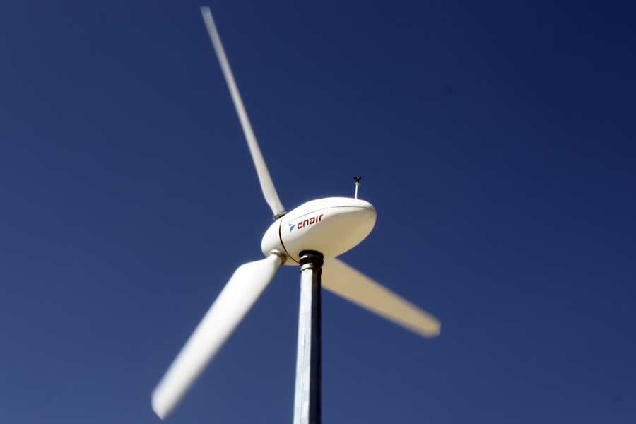 Small Wind Turbine E200L - The latest technology